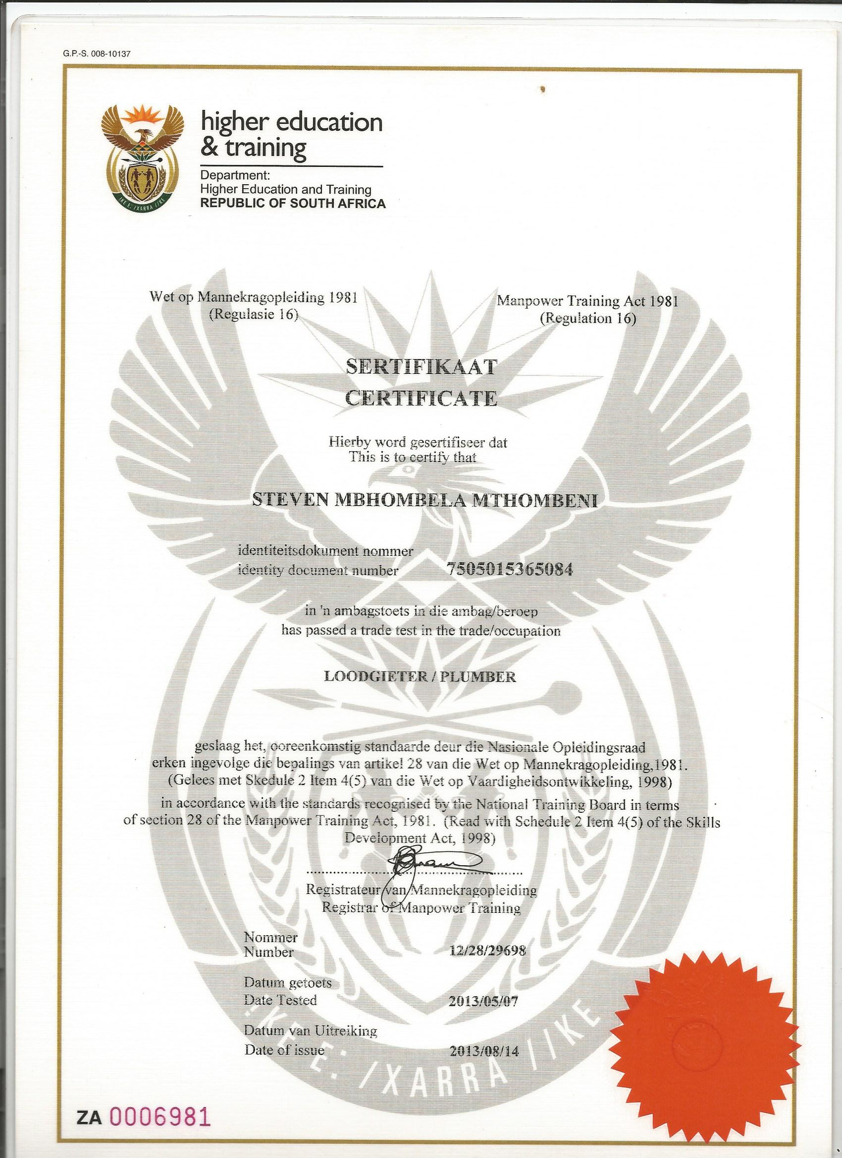 how to find certification of qualification oct